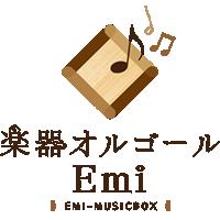 EMI-MUSICBOX