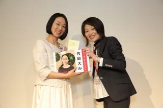 武蔵小山創業支援センターの仙波さんと