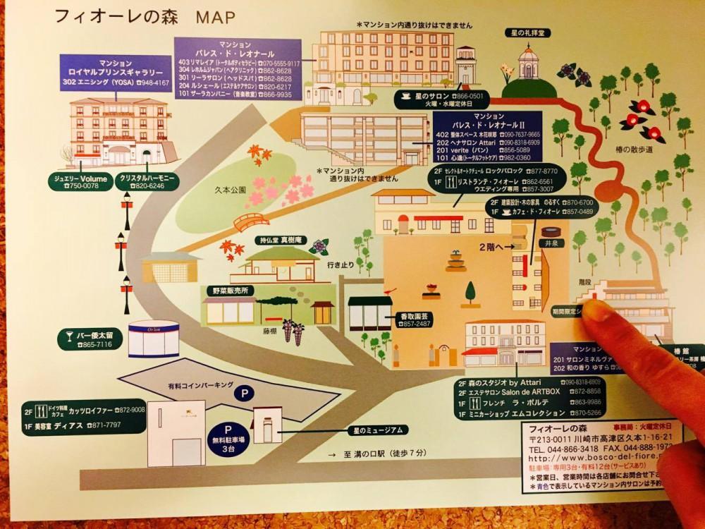 フィオーレの森地図