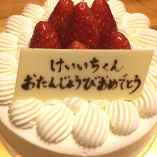 星のサロンのBirthdayケーキ