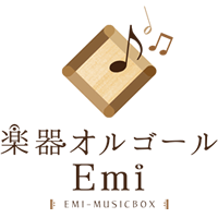 EMI-MUSICBOX(イーエムアイ・ミュージックボックス)