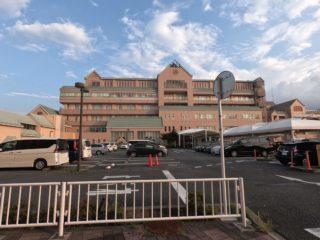 神奈川県立こども医療センター外観